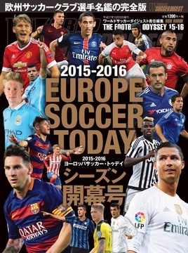 2015-2016 EUROPE SOCCER TODAY