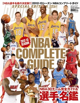 2012-13 SEASON NBA COMPLETE GUIDE