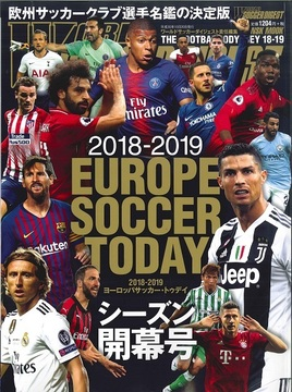 2018-2019 EUROPE SOCCER TODAY