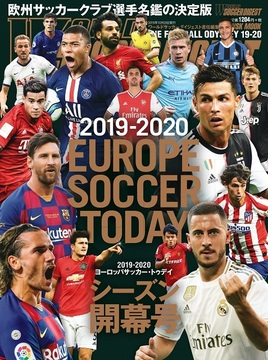 2019-2020 EUROPE SOCCER TODAY